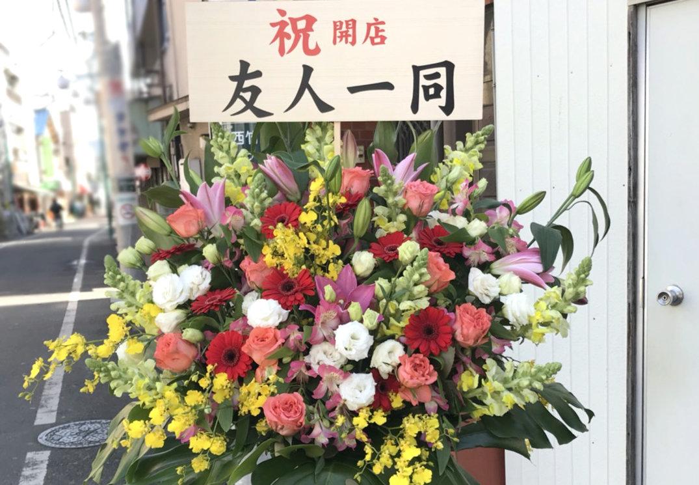 祝い 花 開店 開店祝いに花を贈りたいなら、絶対に読んでおくべき【まとめ】