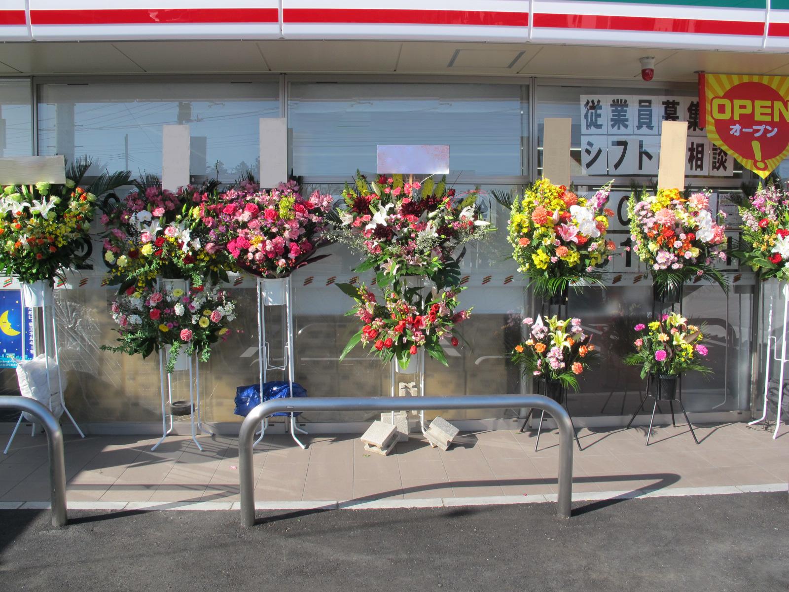 花 開店 祝い